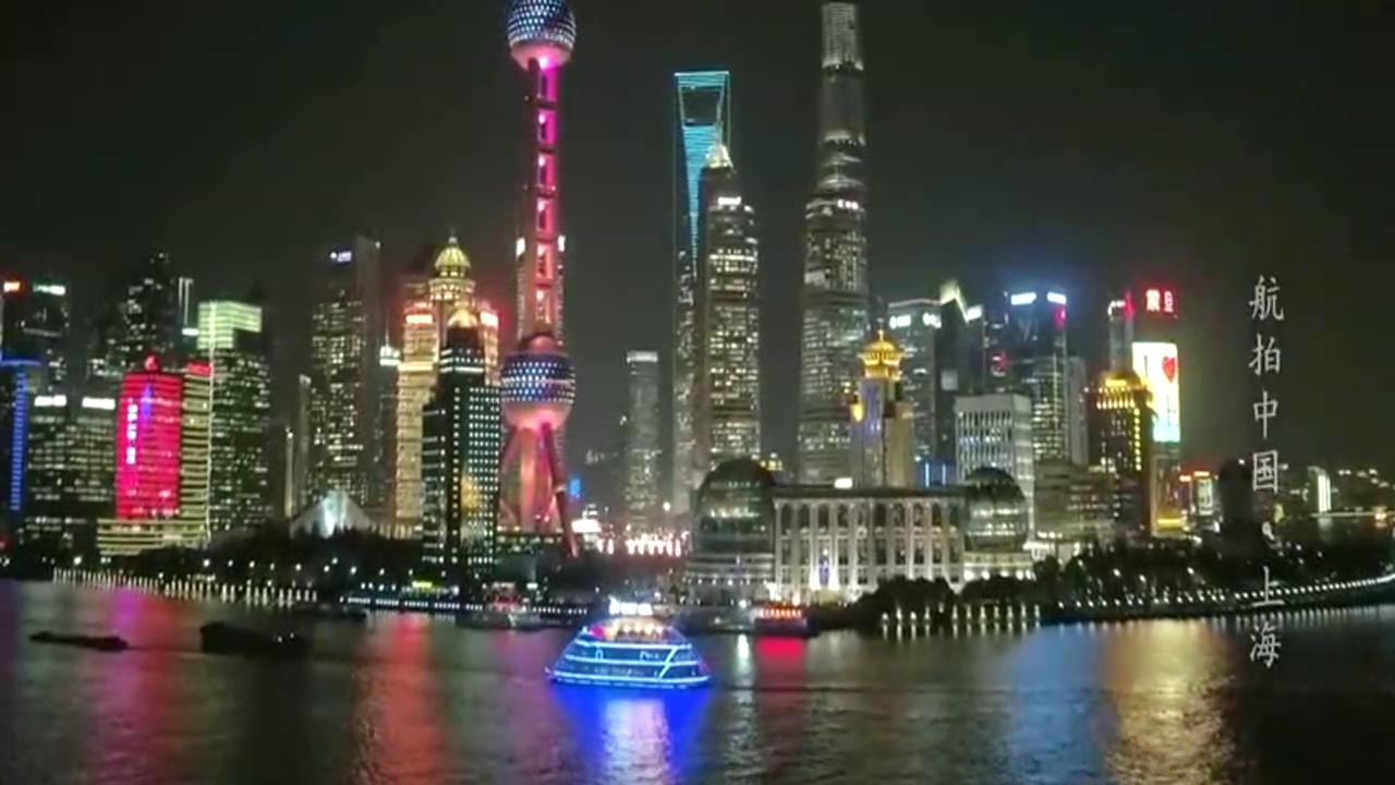 航拍中国 第一季:上海美国设计师的中国情怀,怀旧杀
