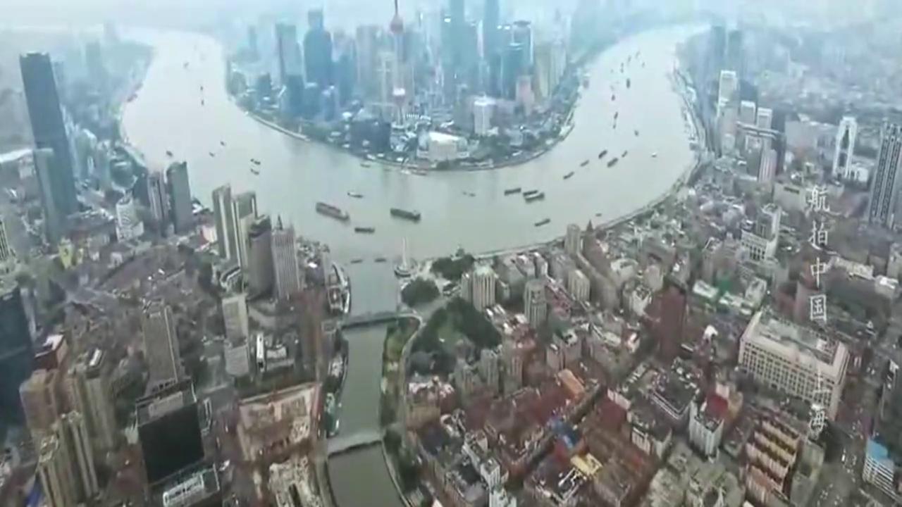 航拍中国: 第一季 上海,你知道黄浦江一路向东之后是什么么