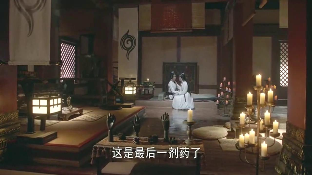 《莽荒纪》纪宁强势却要求余薇向他表白,好霸道哦