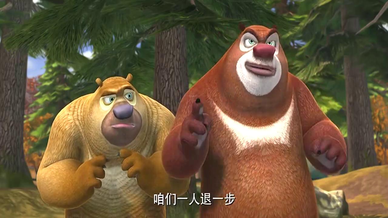 熊出没:光头强让大家戴上耳机听音乐,自己乘机来砍树