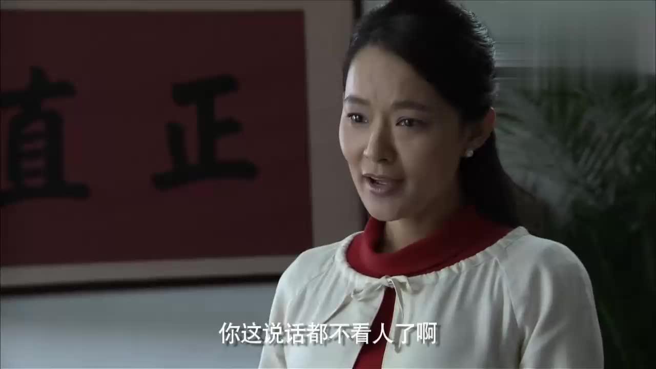正阳门下苏萌碰见了晓丽竟不知道她在春明手下干活怎么回事