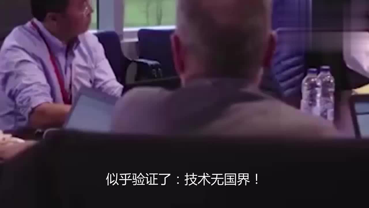 科技无国界马化腾怒怼杨元庆只有科技实力才能决定一切