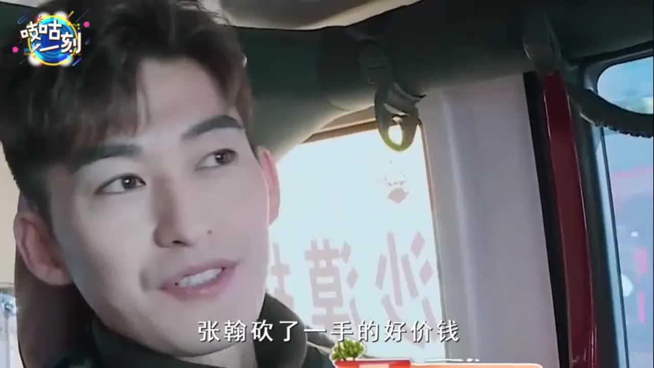 亲爱的客栈刘涛要张翰伺候女顾客张翰当场6字拒绝刘涛怂了