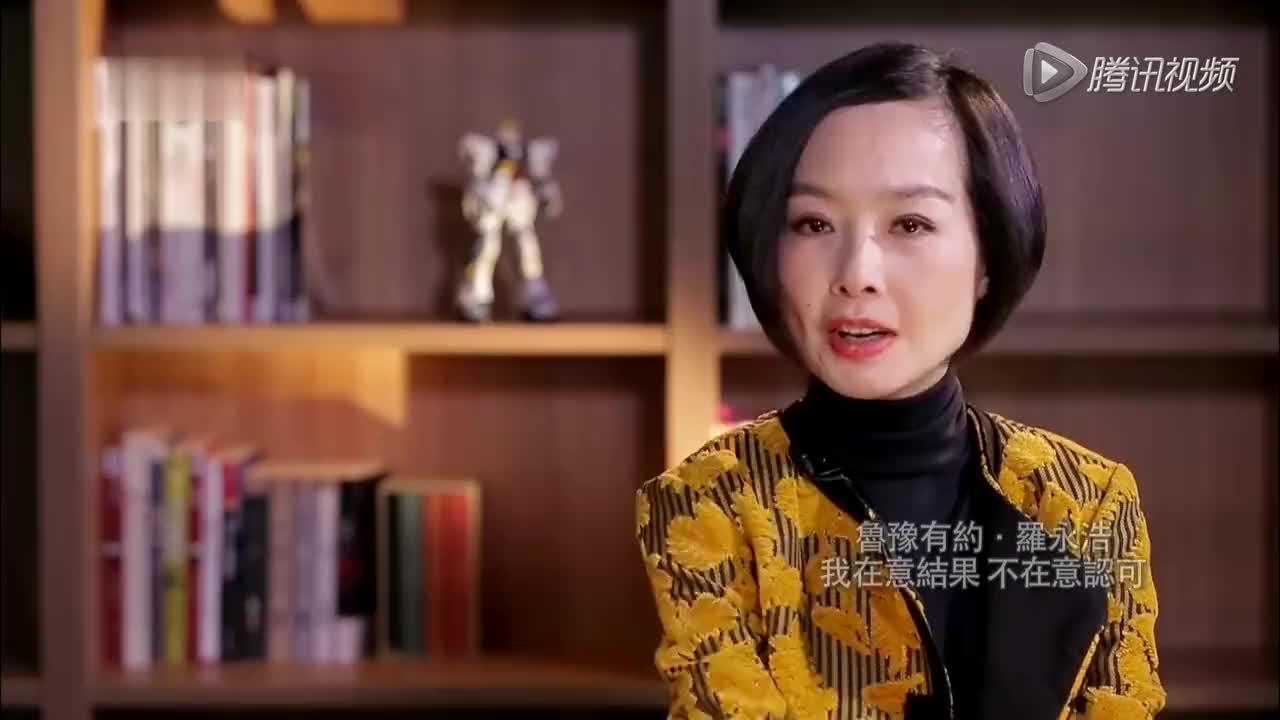 罗永浩讲述为何去新东方做讲师竟因这原因选择创业鲁豫羡慕了