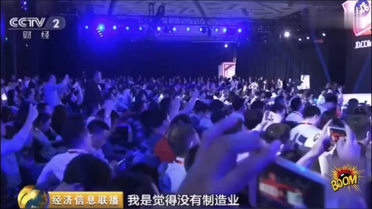 董明珠啥事笑得这么灿烂因为刘强东