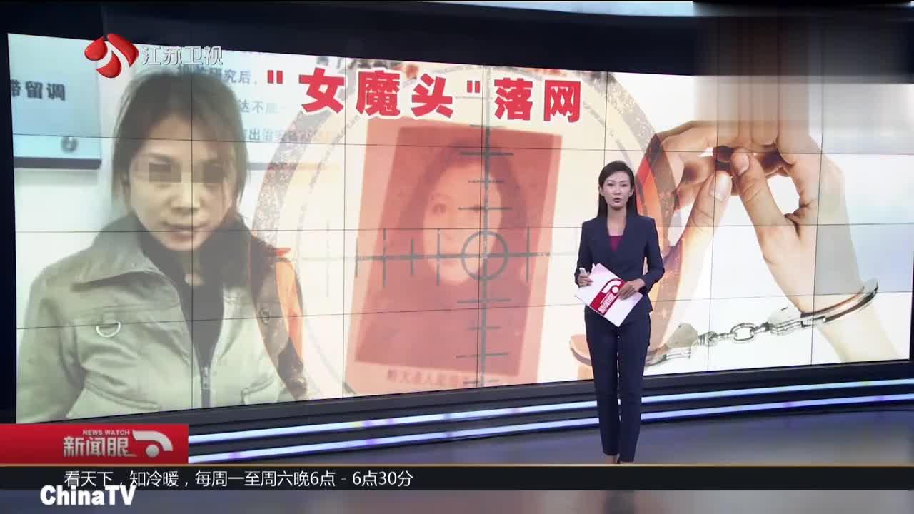 女魔头劳荣枝落网用美色伙同男友杀害7人逃亡20年
