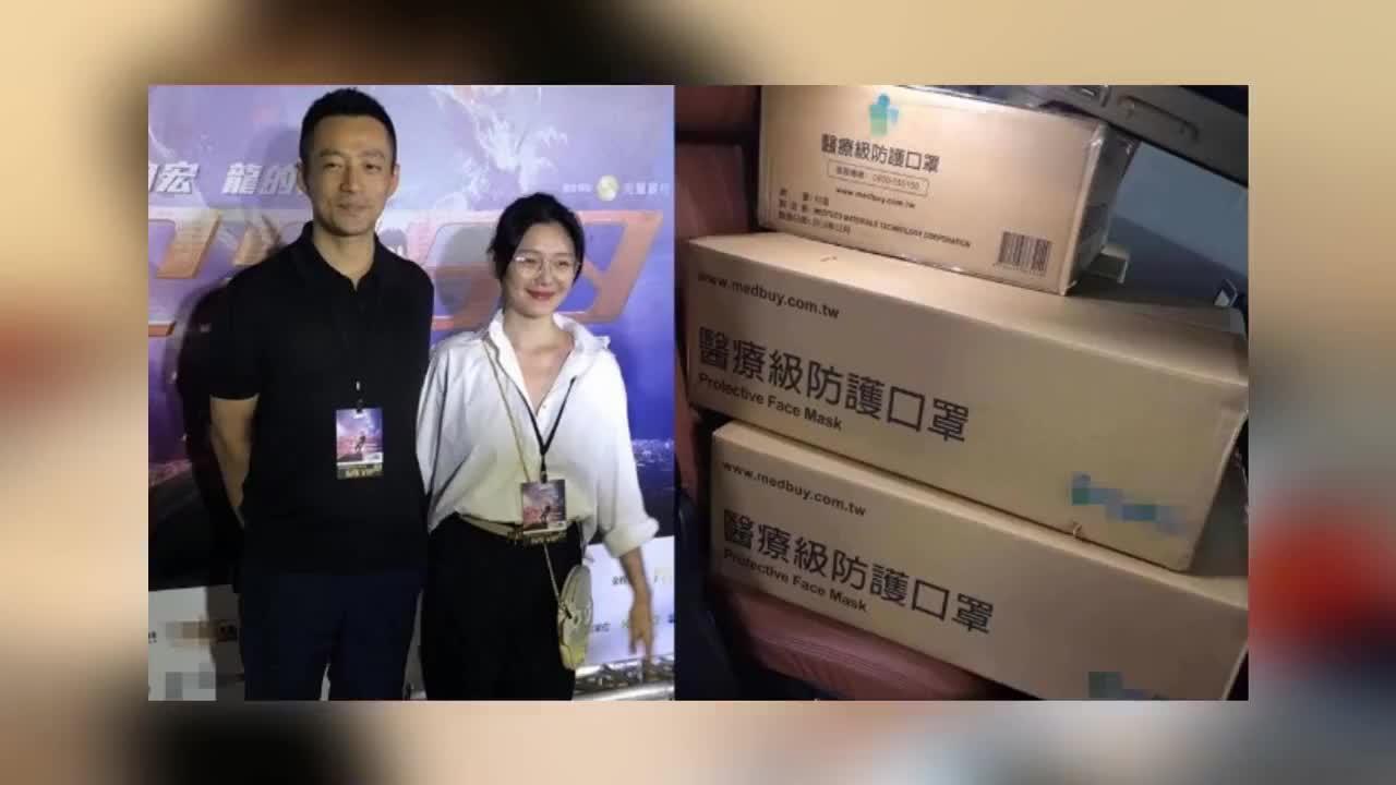 陈建州范玮琪夫妇卷入口罩争议 副业代言遭抵制