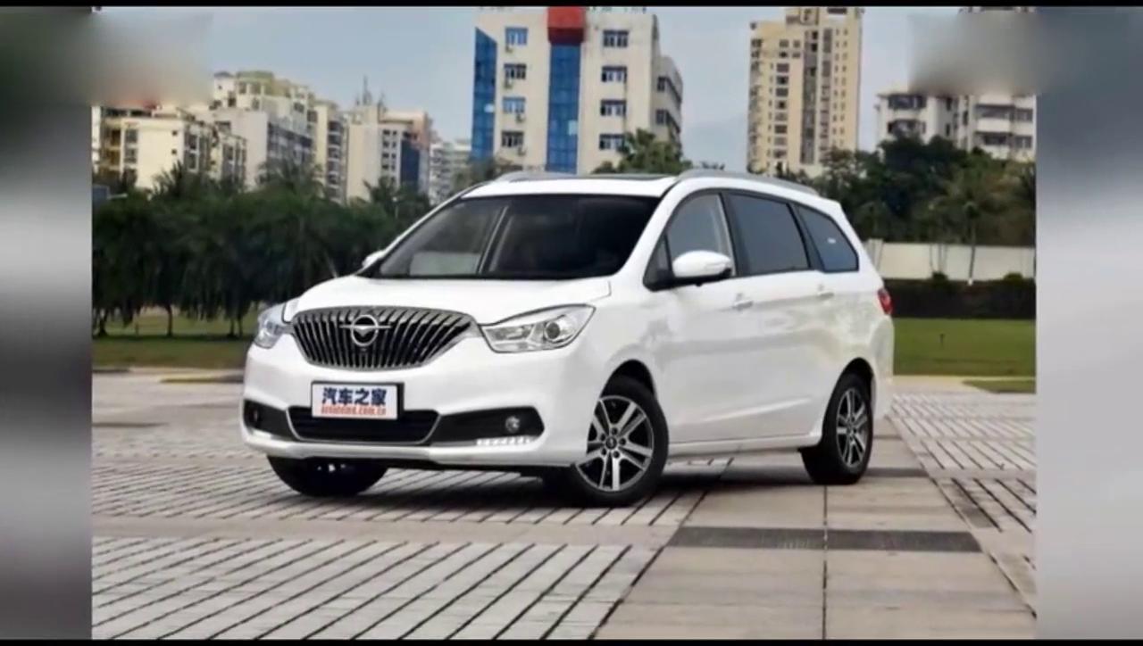 视频:福美来七座超值版正式发布,8万买自动档七座车!这就是超值!