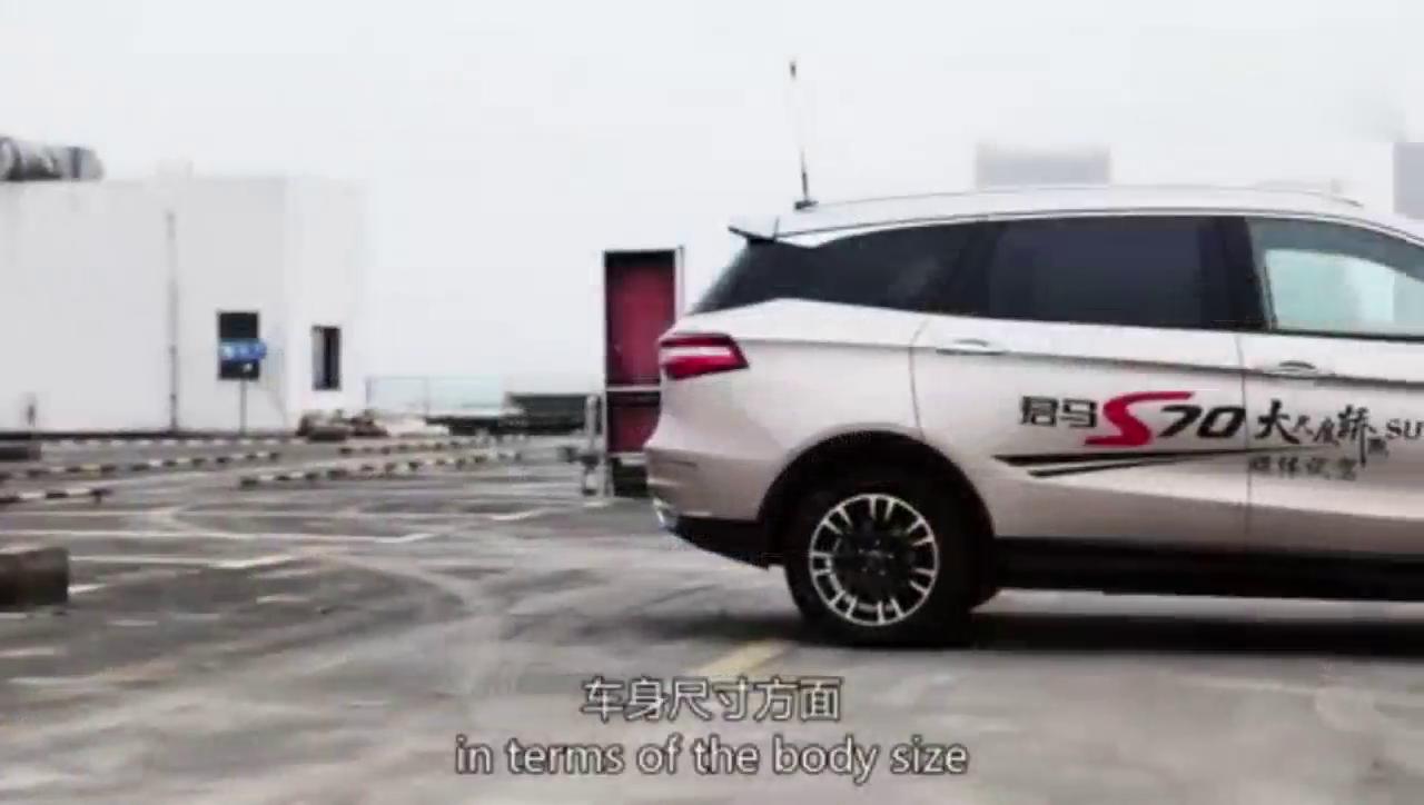 视频:行驶品质尚可,君马S70 1