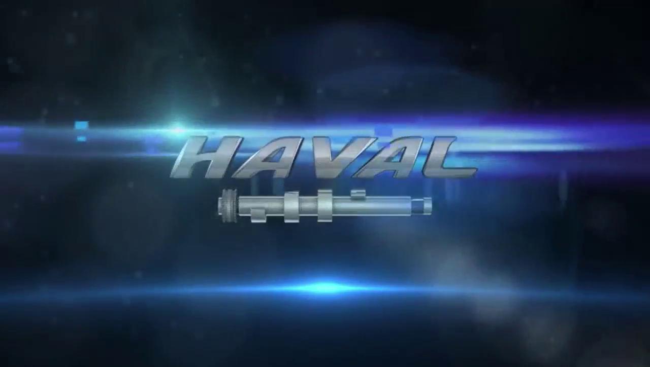 改造外观提升配置 实拍新款哈弗H2s
