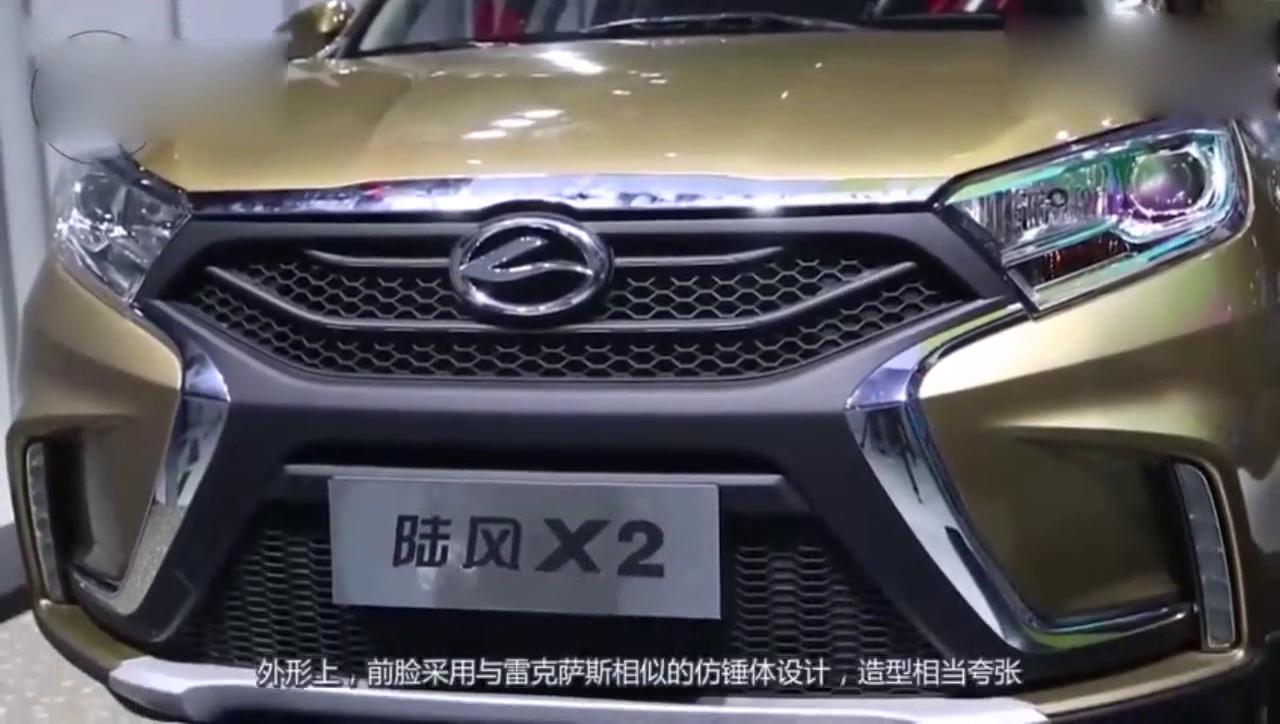 视频:国产SUV再添一员猛将,6万起售的价格让CS35感觉压力不小