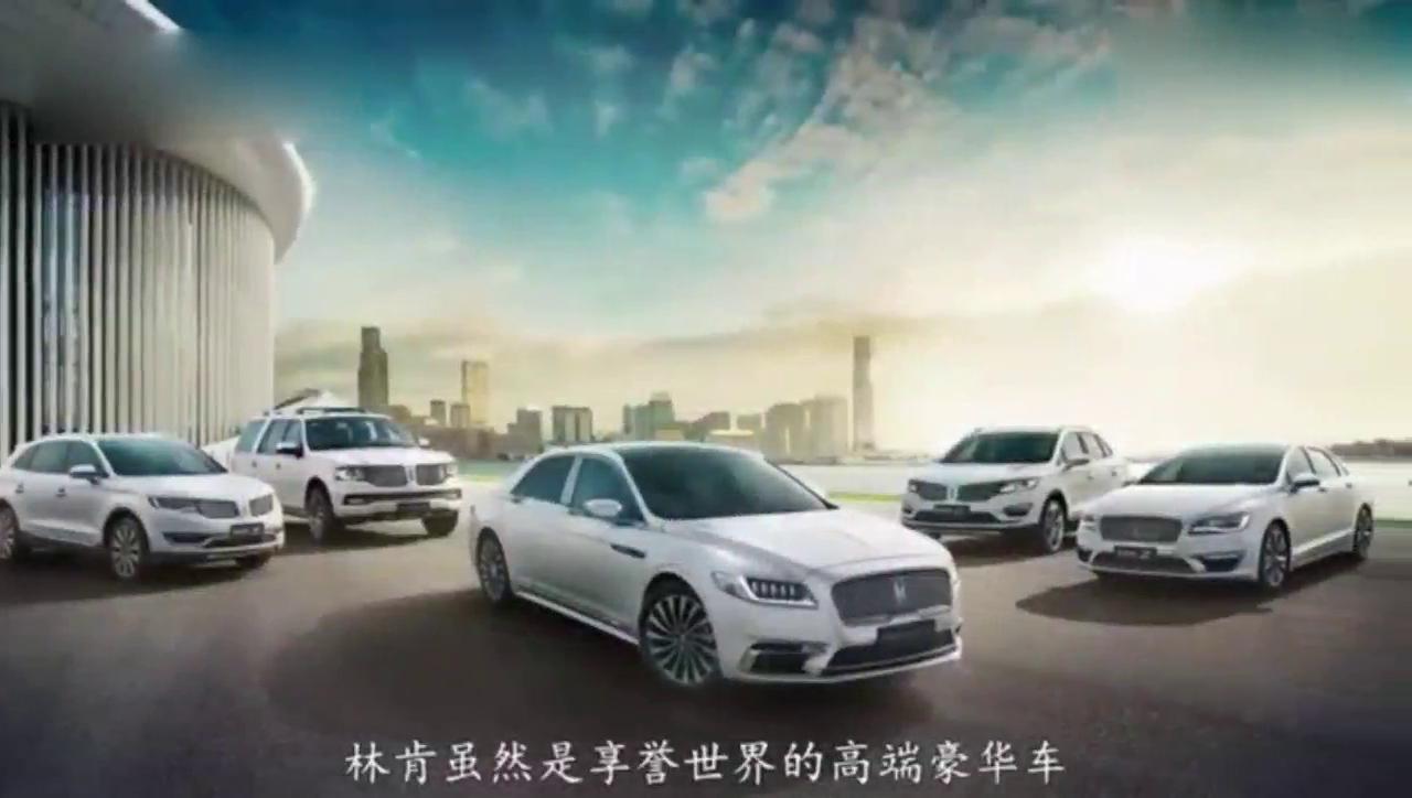 视频:林肯MKC,30万就能买到的进口豪车,看车主怎么吐槽