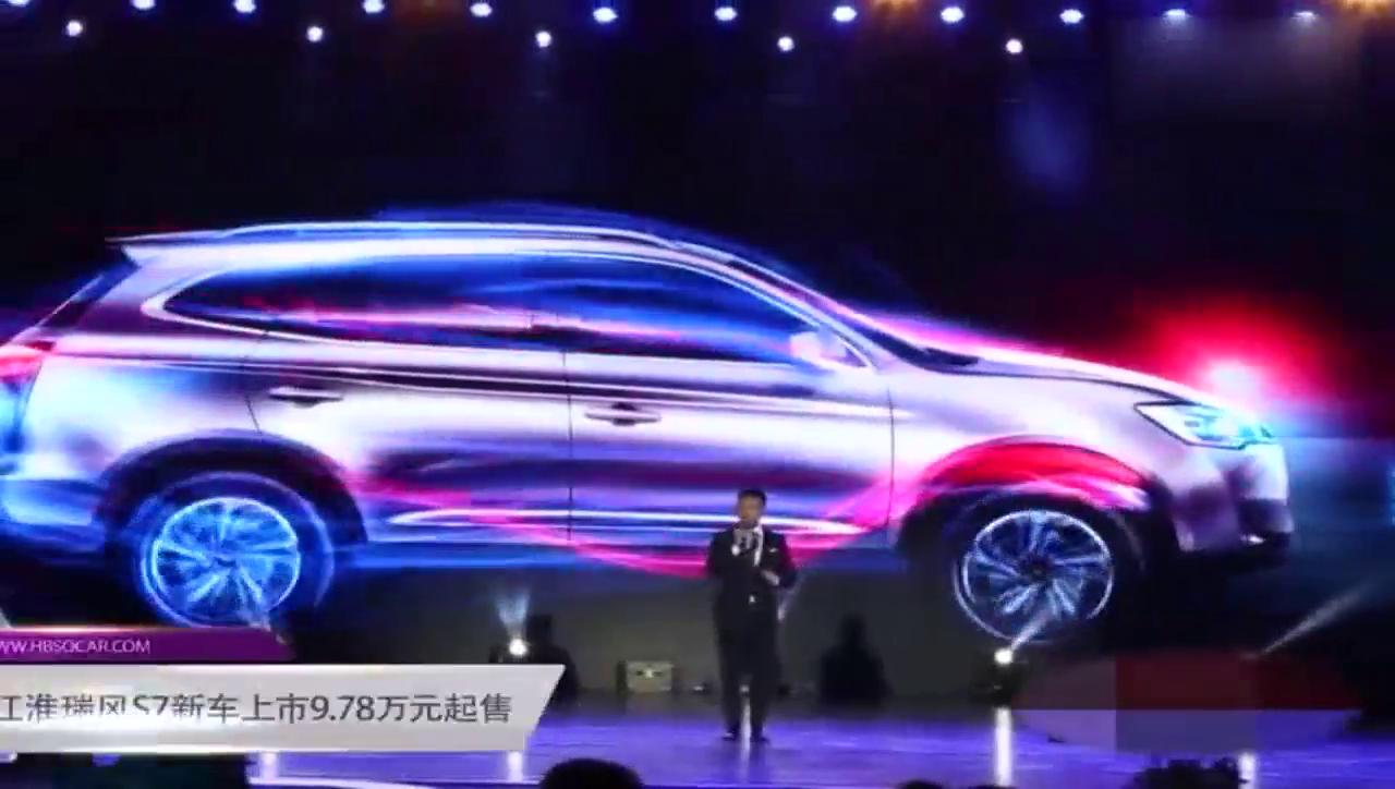 视频:新车上市:江淮瑞风S7 9