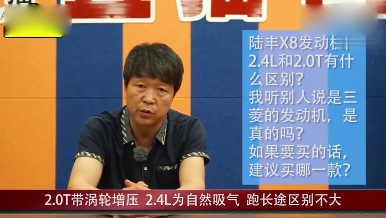 视频:陆风X8国产硬派越野中的名角,谁也不曾想到内部居然分两派