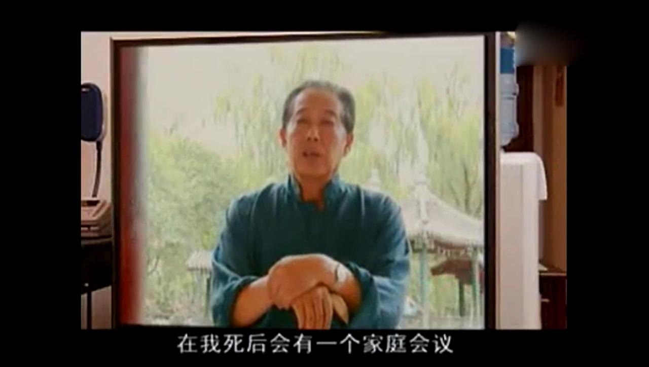 老父亲过世前给自己的不孝子孙们立的遗属视频,在场的人都哭了
