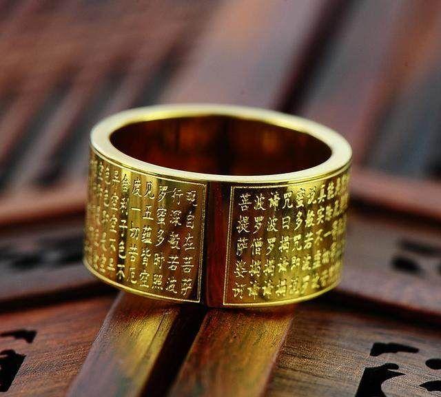 《般若波罗蜜多心经》戒指,凝心静气,保佑你一生平安!