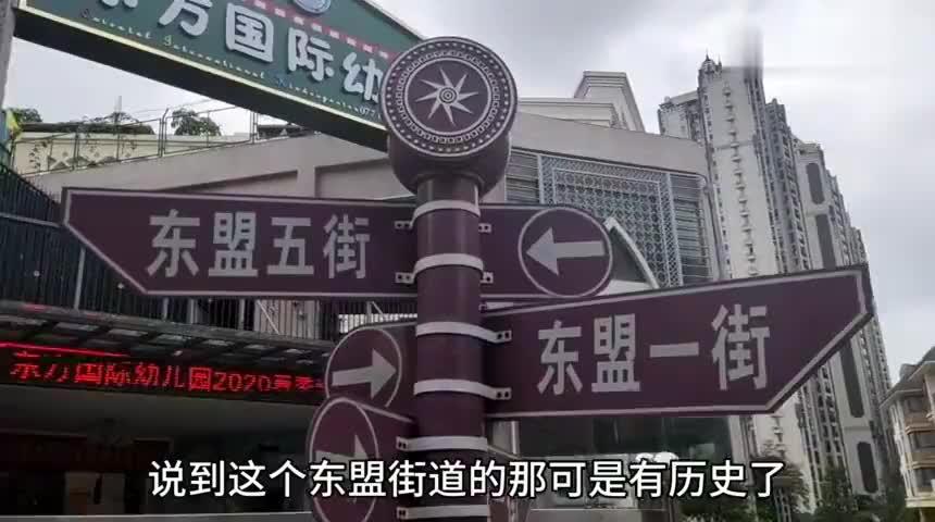 广西疫情解封带你去看东盟街道为什么东南亚国家这么喜欢中国