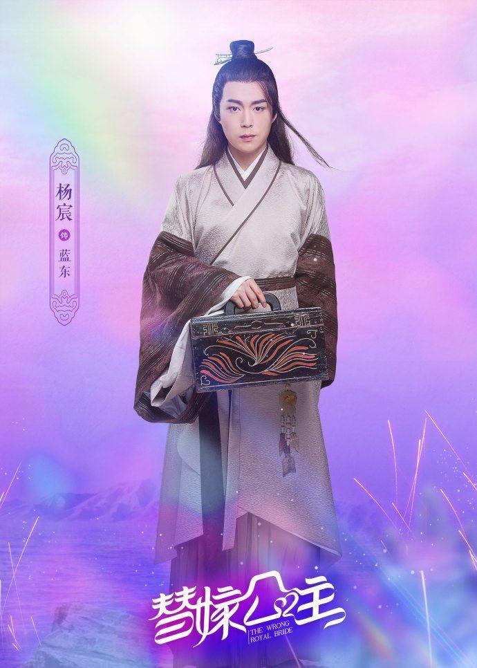 《替嫁公主》改编于作家空空的同名小说,由杨小波执导,米热,贡米领衔