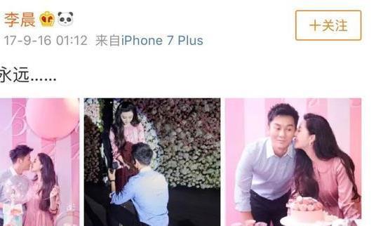 传言李晨和范冰冰一再推迟婚期终于要分手了?