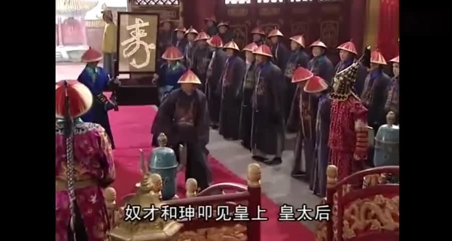 老佛爷过大寿皇上把纪晓岚的诗换成白纸整他,下秒白纸变成寿字