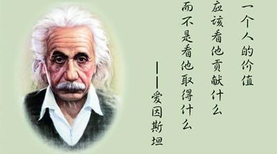 一个曾经被认为是数学中最无用的分支,如何成就了广义相对论?