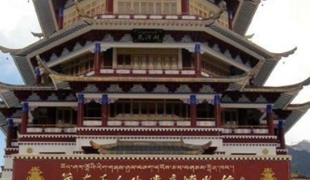 原创西藏行 | 小小阁楼里竟藏了生命的哲理