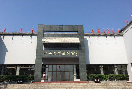 [图集]河北省不得不游的研学基地—涉县八路军一二九师纪念馆