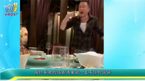 杨坤、苏小明相继被朋友曝光酒桌爆粗口,网友怒斥曝光者为小