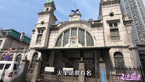 实拍武汉京汉火车站这是中国运行时间最久的火车站