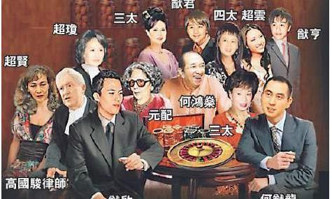 赌王家族各房争家产,何鸿燊一个人做不了主,他的决定也很关键
