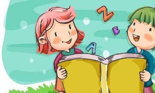 语文课和大阅读课有哪些区别?语文教师当弄清
