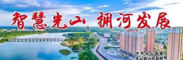 """""""光山修理哥""""周宪寿参演公益电影《爸爸是个农民工》"""