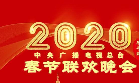 央视春晚开始筹备,赵本山回归呼声很高,范伟回应不上春晚原因