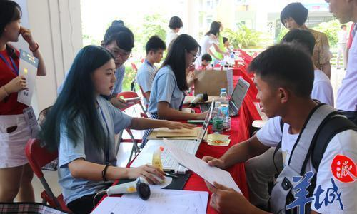 广东医科大学迎来5635名新生