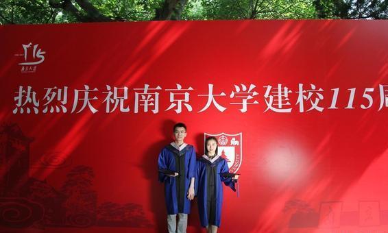 南京大学,金陵学院