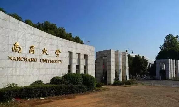 江西最牛双非大学,省内排名仅次南大,录取分数却高过众多211