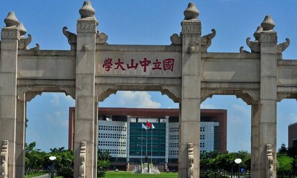 """中山大学和东南大学,""""双鸭山大学""""和""""大三本"""",有哪些差距"""
