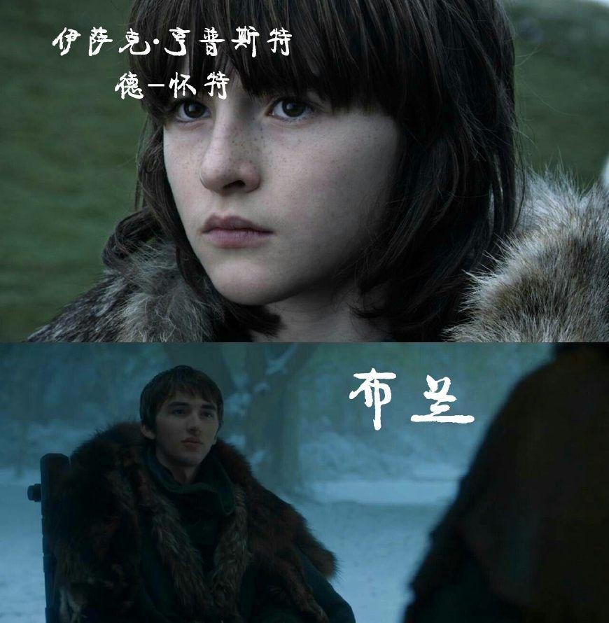 权力的游戏第七季终结,第八季终结季,凛冬将至全员阵亡,终极夜