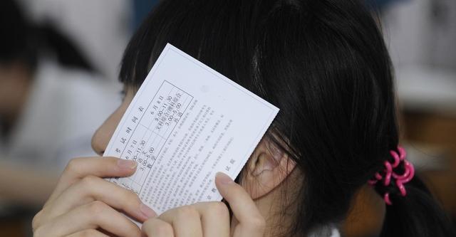 户口本很重要?2019高考全国一本上线率排名,陕西位居第4