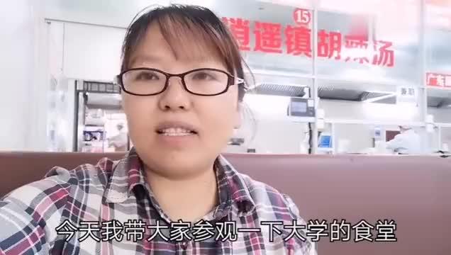 河南郑州:带大家参观郑州某大学食堂看伙食怎么样?转一圈看饿了