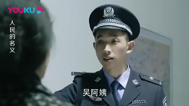 吴法官给侯亮平送饺子有站岗的不让进打给季昌明就开骂了