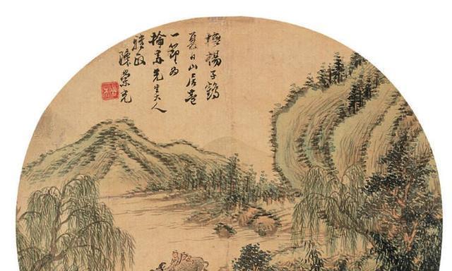 近现代画家陈崇光山水人物画欣赏