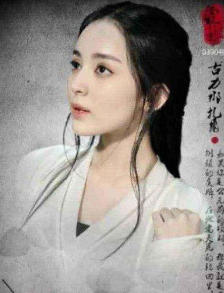 娜扎18岁,杨洋18岁,韩寒18岁,最后一位看一次哭一次!