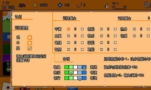国产独立游戏《深渊经理》正式上线 模拟经营地下城