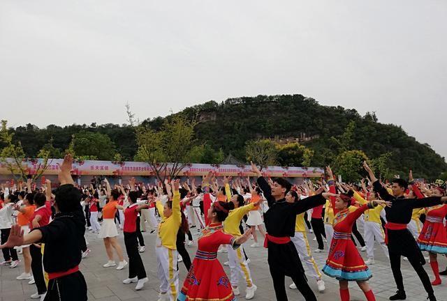 全国农民健身操舞大赛