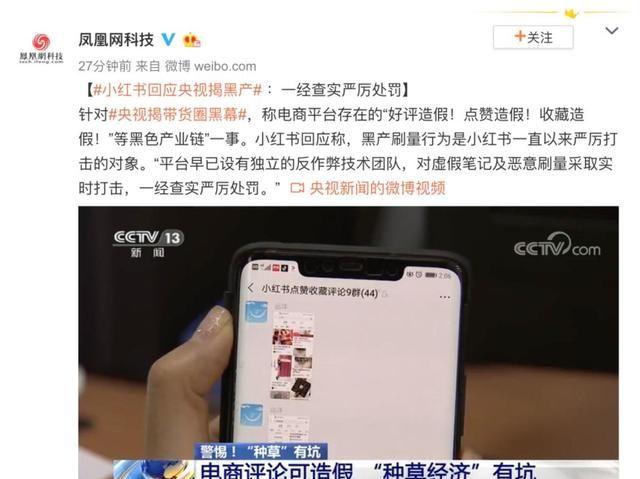 怎么看中央电视台播出与活货:恋爱奇艺怎么看中国中央电视台播出