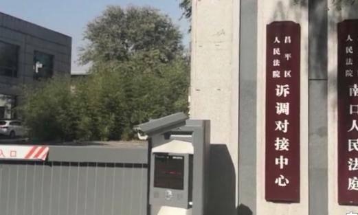 """""""新东方教室奸杀案""""再开庭,被告方要求追加新东方为第二被告"""