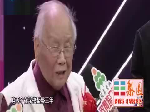 梨园春:王善朴携两萌娃献唱《朝阳沟》,真是太精彩了!