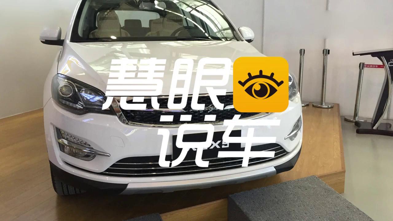 视频:试驾低价高配的大迈X5,实测效果告诉你这款车值不值得购买