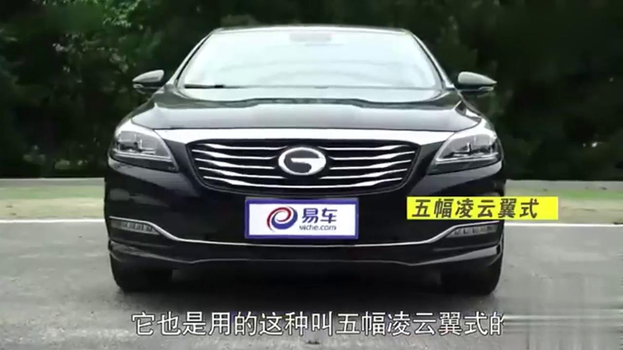 视频:车长超五米碾压迈腾,气场不输A6,LED全系标配,16万干翻合资